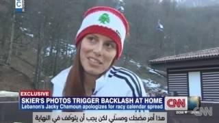 Repeat youtube video LBCINews- جاكي شمعون تشكر اللبنانيين على دعمهم لها