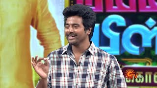 Sivakarthikeyan singing in Namma Veettu Pillai Special Show | Sun TV