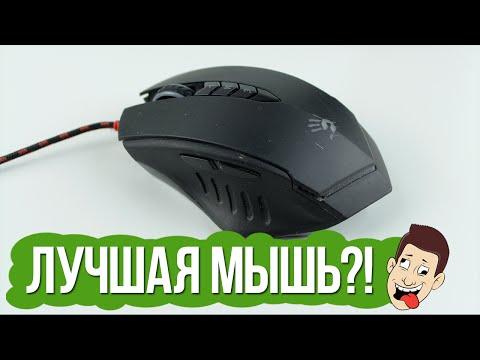 Мышь для игр hp