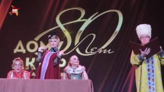 видео Сергей Гармаш отметил 60-летие