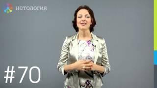 100 курсов «Нетологии»
