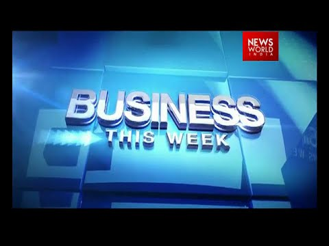 Business This Week: Discussion On Odds Of Rate Hike By US Federal Reserve