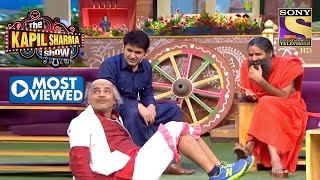 Baba Ramdev ने किया सहज हास्या Yoga | The Kapil Sharma Show | Most Viewed