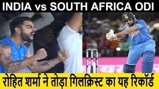 India need 238 runs