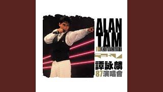 Download Lagu Qing Bu Bian (Live) mp3
