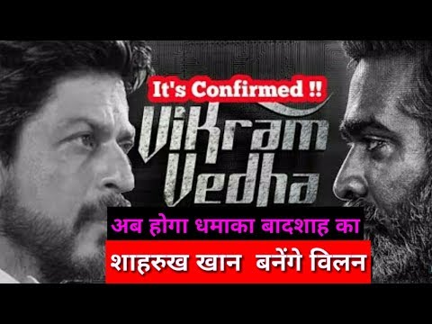 villain in hindi