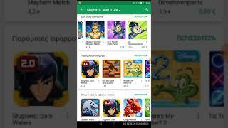 Τα 5 καλυτερα παιχνιδια για android