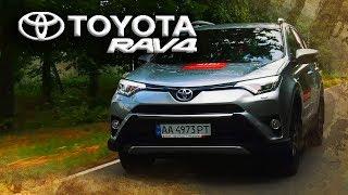 видео Новая Toyota RAV4 2016 года