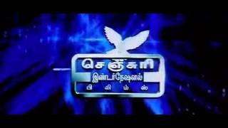 Singakottai 2011 Lotus   1CD   Xvid   700MB No Watermarks Download Tamil Movie   Tamilmp3   Tamilmovies