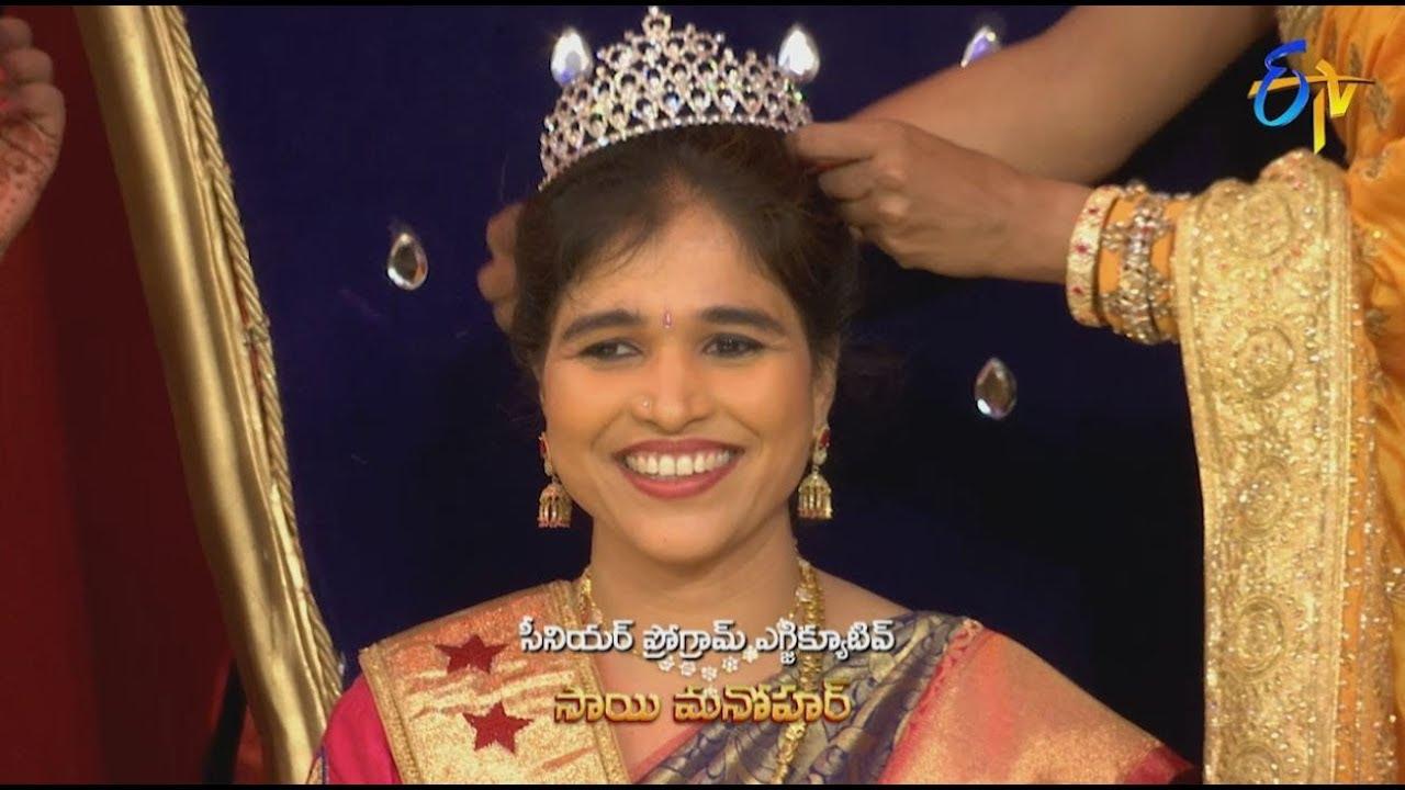 Star Mahila   21st July 2018   Full Episode   ETV Telugu