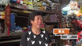 山竹襲港:市民搶購膠紙防風 帶旺五金店銷情