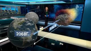 """Гибельная траектория: ученые смоделировали падение астероида """"Апофис"""" на Землю"""