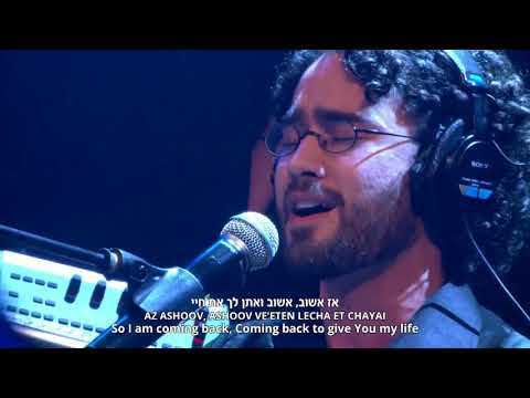 Hebrew Praise And Worship Music - Praise YHWH in Worship!
