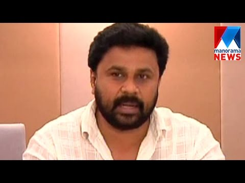 New Film Exhibitors federation formed in Kerala   Manorama News