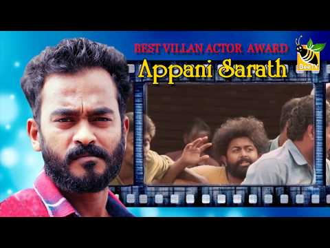 Appani Sarath | Best Villain | Cochin Haneefa Film Award Night 2018 |