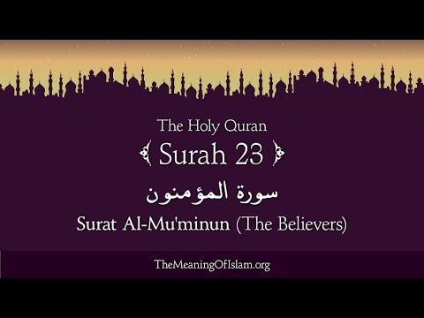Quran: 23. Surat Al-Mu'minun (The Believers): Arabic and English translation