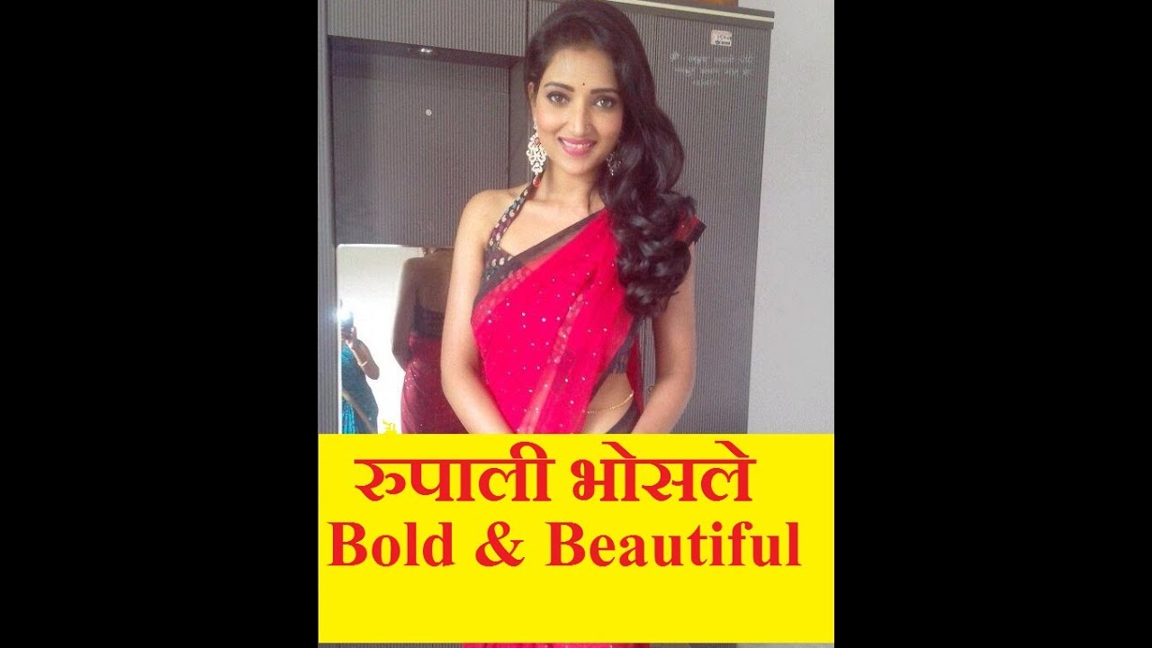 Rupali Bhosale 	2007 nude photos 2019