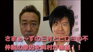 2014年4月4日放送の『ナインティナインのオールナイトニッポン』であの...