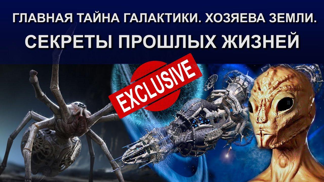 """Юрий Лир на канале """"Инсайдер"""" - новые темы... - YouTube"""
