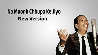 Na Muh Chhupa Ke Jiyo - New Version   Mahendra Kapoor   Hamraaz (1967) Thumb