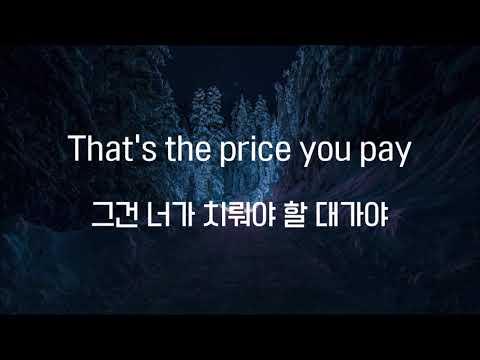 Imagine Dragons - Natural (한국어 가사/해석/자막)