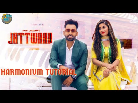 Jattwad || Harf Cheema || Harmonium Tutorial || Music Guru thumbnail
