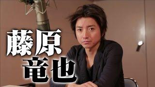 PS4専用ソフト『龍が如く6 命の詩。』藤原竜也スペシャルインタビュー...