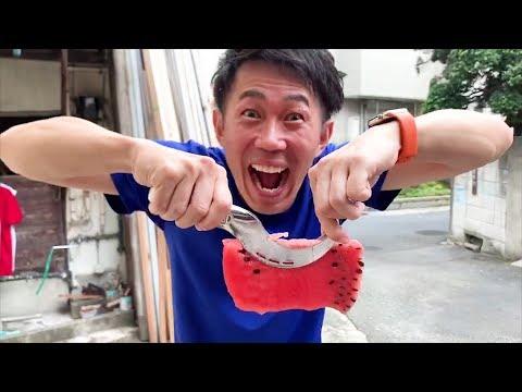 夏の新いたずら!Fujiyamaのスマホがまさかのww【SUSHI★BOYSのいたずら #149】