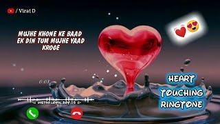 🎶 Instrumentel Ringtone || Mujhe Khone Ke Baad || Darshan Rawal || Heart Touching Ringtone 2020