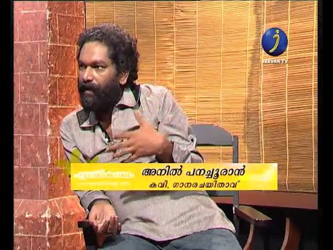 JEEVAN TV PULARKALAM WITH ANIL PANACHOORAN EPISODE 2 ....WATCH NOW @@..