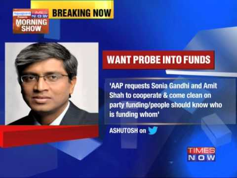Probe all party funds: AAP
