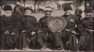 Абазины (рассказывает Марат Сафаров)