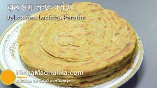 Dal stuffed Lachha Paratha Recipe - Chana Dal Lachha Paratha