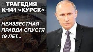 Трагедия на российской подлодке. Что случилось с «Лошариком» в Баренцевом море - Антизомби