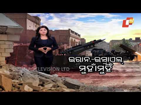 Desa Duniya Bishes Ep 81: News Around The World
