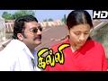 Ghilli | Ghilli Tamil Full Movie Scenes | Prakshraj Proposes Trisha | Prakashraj Comedy Scene |vijay video