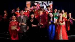 2008 Chinese New Year Movie - HENG or HUAT Trailer