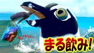 ホホジロザメも喰われる世界を体験できる!! 海の生物を食べて魚を育てる...