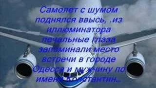 Chernyj Lebed