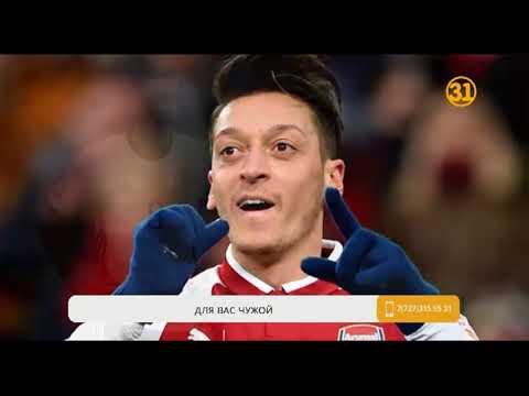 Месут Озиль, выступающий за «Арсенал», объявил о завершении карьеры в сборной Германии