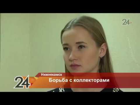 Нижнекамск - Переезд в другой
