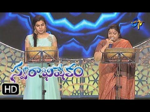 Bharatha Vedamuga  Song |  Chitra,Sravana Bhargavi  Performance | Swarabhishekam | 31st  Dec 2017