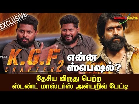 What Is Special In K.G.F 2 ? - Stunt Masters Anbariv Exclusive Video Interview