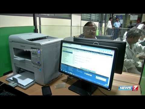'Common Services Centres' eases passport application | Tamil Nadu | News7 Tamil