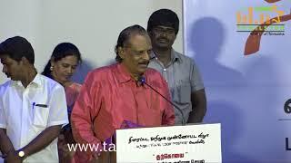 Thiru Vi Ka Poonga  Movie Audio Launch