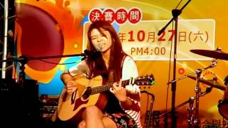 2012 Taiwan Shin-Kong Cup Songwriting Contest - Highlights of Performances (2)
