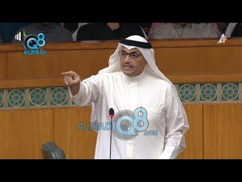 سجال بين رئيس مجلس الأمة مرزوق الغانم والنائب محمد المطير خلال مناقشة العفو الشامل  - نشر قبل 3 ساعة