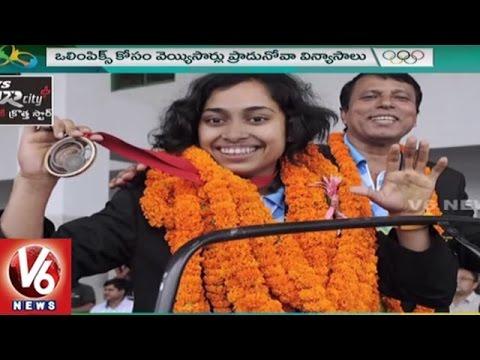 Special Story On Indian Gymnast Dipa Karmakar | Rio Olympics 2016 | V6 News