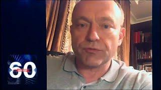 Василий Волга пригрозил украинской власти судом