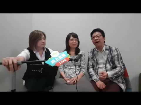 19Dec16汉锡凤玲(好好爱)辅导直播100.3
